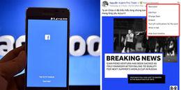 Facebook bỏ chức năng xóa Status, xem ra cư dân mạng từ nay phải cẩn thận lời ăn tiếng nói