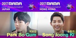 yan.vn - tin sao, ngôi sao - Sau Song Joong Ki, Park Bo Gum cũng trở thành MC MAMA 2017