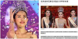 Báo Hoa ngữ đưa tin về tân Hoa hậu Đại Dương 2017 phẫu thuật thẩm mỹ
