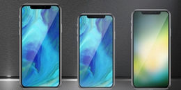 iPhone X sẽ có đến 3 phiên bản nâng cấp vào năm 2018