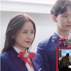 Rộ nghi án Chi Pu đang bí mật hẹn hò với nam diễn viên Hàn Quốc?