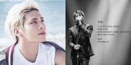 """yan.vn - tin sao, ngôi sao - Nghẹn ngào lời cuối cùng của Jonghyun: """"Nếu việc thở trở nên ngột ngạt, thì tôi dừng lại.."""""""
