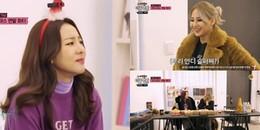 Tin lời CL, Dara đã khiến những người muốn hẹn hò bỏ chạy