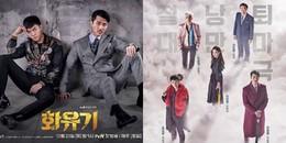yan.vn - tin sao, ngôi sao - Nhà đài Hàn Quốc lên tiếng xin lỗi về sự cố nghiêm trọng của phim