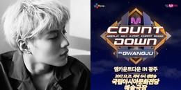 yan.vn - tin sao, ngôi sao - Taemin (SHINee) hủy tham gia chương trình M Countdown đặc biệt để chủ trì tang lễ Jonghyun