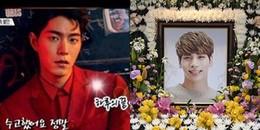 yan.vn - tin sao, ngôi sao - Sau RM (BTS) thêm một sao Hàn nữa bị sử dụng hình ảnh sai khi đưa tin về đám tang Jonghyun