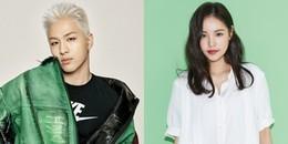 Bạn gái Taeyang tiết lộ lí do luôn né tránh những câu hỏi về tình cảm
