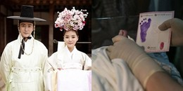 Chae Rim sinh con đầu lòng ở tuổi 40 cho 'phi công trẻ'