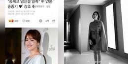 yan.vn - tin sao, ngôi sao - Cứ mãi bị nghi ngờ có tin vui, truyền thông Cbiz quyết định lên tiếng dùm Song Hye Kyo