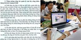 Học sinh, sinh viên nói gì trước thông tin trường học theo dõi mạng xã hội của từng học sinh