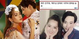 yan.vn - tin sao, ngôi sao - Nghi án Chi Pu hẹn hò nam diễn viên Jin Ju Hyung xuất hiện khắp mặt báo Hàn