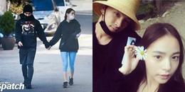 Tiết lộ địa điểm chụp ảnh cưới lãng mạn của Taeyang và Min Hyo Rin