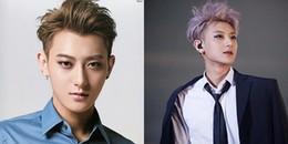 Cựu thành viên EXO viết tâm thư: 'Tôi không hạnh phúc và mệt mỏi đến chẳng thể thở được'