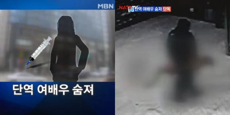 yan.vn - tin sao, ngôi sao - Nữ diễn viên Hàn tử vong, bị nghi ngờ do sử dụng chất kích thích quá liều
