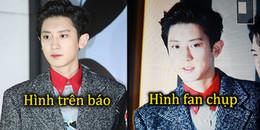 yan.vn - tin sao, ngôi sao - Đây chính là nam thần Kpop vẫn đẹp lung linh từ ảnh báo chụp đến ảnh chưa qua chỉnh sửa của fan