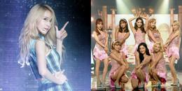 """yan.vn - tin sao, ngôi sao - Không phải nhờ nhan sắc, đây mới là lý do vì sao Yoona được SM tin tưởng giao vị trí """"Center"""""""