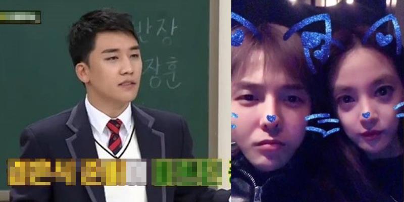 yan.vn - tin sao, ngôi sao - Seungri tiết lộ chuyện hẹn hò của G-Dragon: Cả thế giới đã bị lừa rồi!