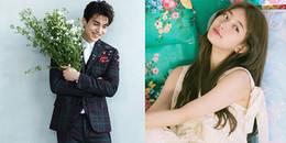 yan.vn - tin sao, ngôi sao - Cư dân mạng dậy sóng khi hay tin Suzy và Lee Dong Wook đang hẹn hò