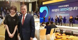 Hari Won trình diễn hit Roly Poly của T-Ara chào đón Tổng thống Hàn Quốc sang thăm Việt Nam
