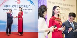 yan.vn - tin sao, ngôi sao - Á hậuThanh Tú vinh dự trở thành Đại sứ thiện chí đầu tiên của Hàn Quốc