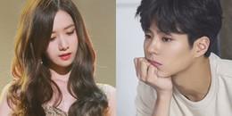 yan.vn - tin sao, ngôi sao - Những lần trùng hợp như định mệnh lãng mạn chẳng kém ngôn tình của Park Bo Gum và Yoona