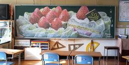 Nể phục tình cảm thầy trò của học sinh Nhật, thể hiện qua bức tranh vẽ bằng phấn trong ngày chia tay