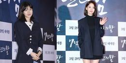 yan.vn - tin sao, ngôi sao - Xuất hiện cùng một sự kiện: Yoona nhan sắc rạng ngời còn Suzy bị chê kém sắc