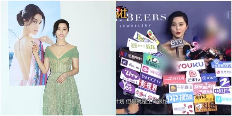 yan.vn - tin sao, ngôi sao - Phạm Băng Băng tiết lộ kế hoạch sinh con gái với Lý Thần