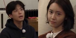 Park Bo Gum cất tiếng hát nhưng ánh mắt cảm xúc của Yoona mới là điều mà người xem chú ý