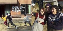 Có ai như Yoona, Bo Gum và vợ chồng Lee Hyori, lớn rồi vẫn rủ nhau chơi trò chơi thiếu nhi