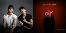 SM công bố lightstick chính thức của TVXQ sau 14 năm ra mắt