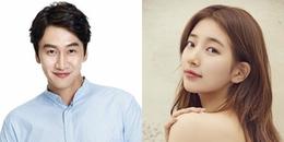 yan.vn - tin sao, ngôi sao - Suzy và Lee Kwang Soo bị các netizen đưa vào danh sách kiến nghị tử hình tại Hàn Quốc