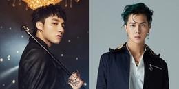 yan.vn - tin sao, ngôi sao - Fan làm loạn và bình luận vô ý thức trên MV của Mino vì cho rằng nam rapper nhà YG