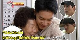 Ngộ không Seung Gi khiến khán giả xúc động rơi nước mắt khi tâm sự về người bà của mình