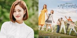 'Sống chung với mẹ chồng' phiên bản Hàn, 'Tạm biệt quá khứ' sắp lên sóng