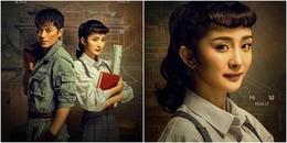 Hợp tác với Hoắc Kiến Hoa lần 3, tạo hình của Dương Mịch gây ấn tượng vì quá giống Audrey Hepburn