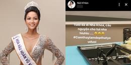 H'Hen Niê chỉnh sửa bộ phận này trên gương mặt trước thềm dự thi Miss Universe 2018