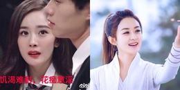 Chiến tranh fandom, thiệt hại nhất vẫn là 2 hoa đán, Dương Mịch - Triệu Lệ Dĩnh 'dở khóc dở cười'