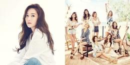 yan.vn - tin sao, ngôi sao - Hình ảnh của Jessica bất ngờ xuất hiện trong SM Entertaiment