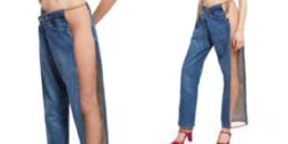 Chiếc quần hở hai bên đùi được bán với giá 13 triệu đồng, bạn có dám mặc?