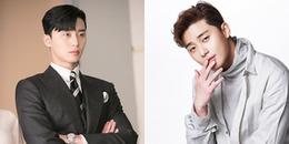 Nhờ 'Thư ký Kim' mà Park Seo Joon vượt mặt Kang Daniel về khoản này