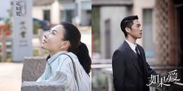 Trương Bá Chi và Ngô Kiến Hào vướng nghi án 'phim giả tình thật'