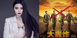 Vận đen chưa hết, Phạm Băng Băng lại bị xóa sổ khỏi poster phim điện ảnh mới