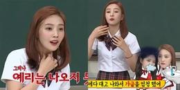 Chuyện giờ mới kể: Joy và Yeri (Red Velvet) gặp nạn 'chết hụt' tại ký túc xá vì một sai lầm bất ngờ