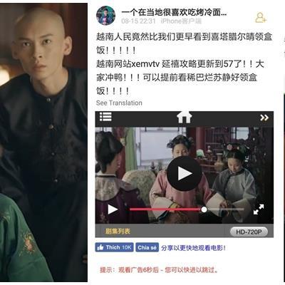 Netizen Trung Quốc sục sôi vì Việt Nam được xem trước