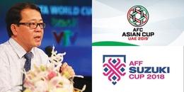 Rút kinh nghiệm từ ASIAD 2018, VTV chính thức sở hữu bản quyền AFF Cup và ASIAN Cup