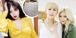 HyunA viết tâm thư đẫm nước mắt vạch tội chủ tịch CUBE, kết thúc hoàn toàn mối quan hệ