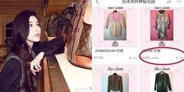 Nộp xong 3100 tỷ tiền thuế, Phạm Băng Băng túng quẫn đến mức phải rao bán quần áo cũ?