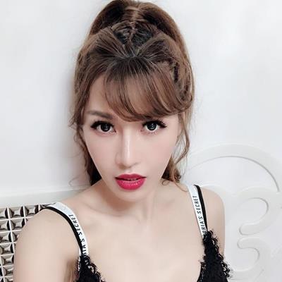 Quê Vân:
