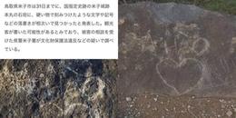 Truyền thông Nhật Bản bức xúc với dòng chữ tiếng Việt khắc trên di tích lịch sử quốc gia